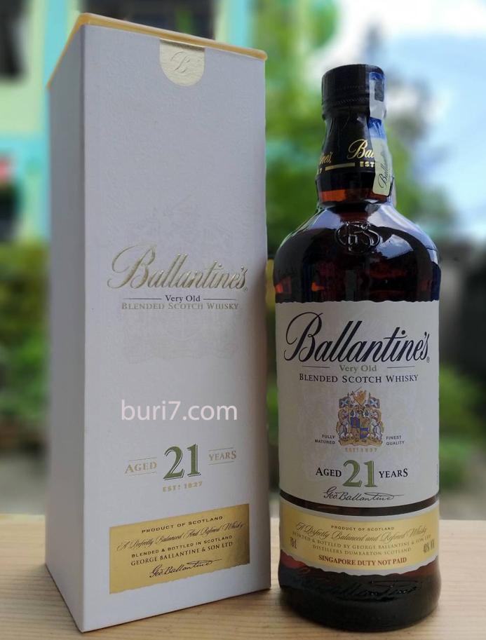 Ballantine's 21 Year Old 70cl