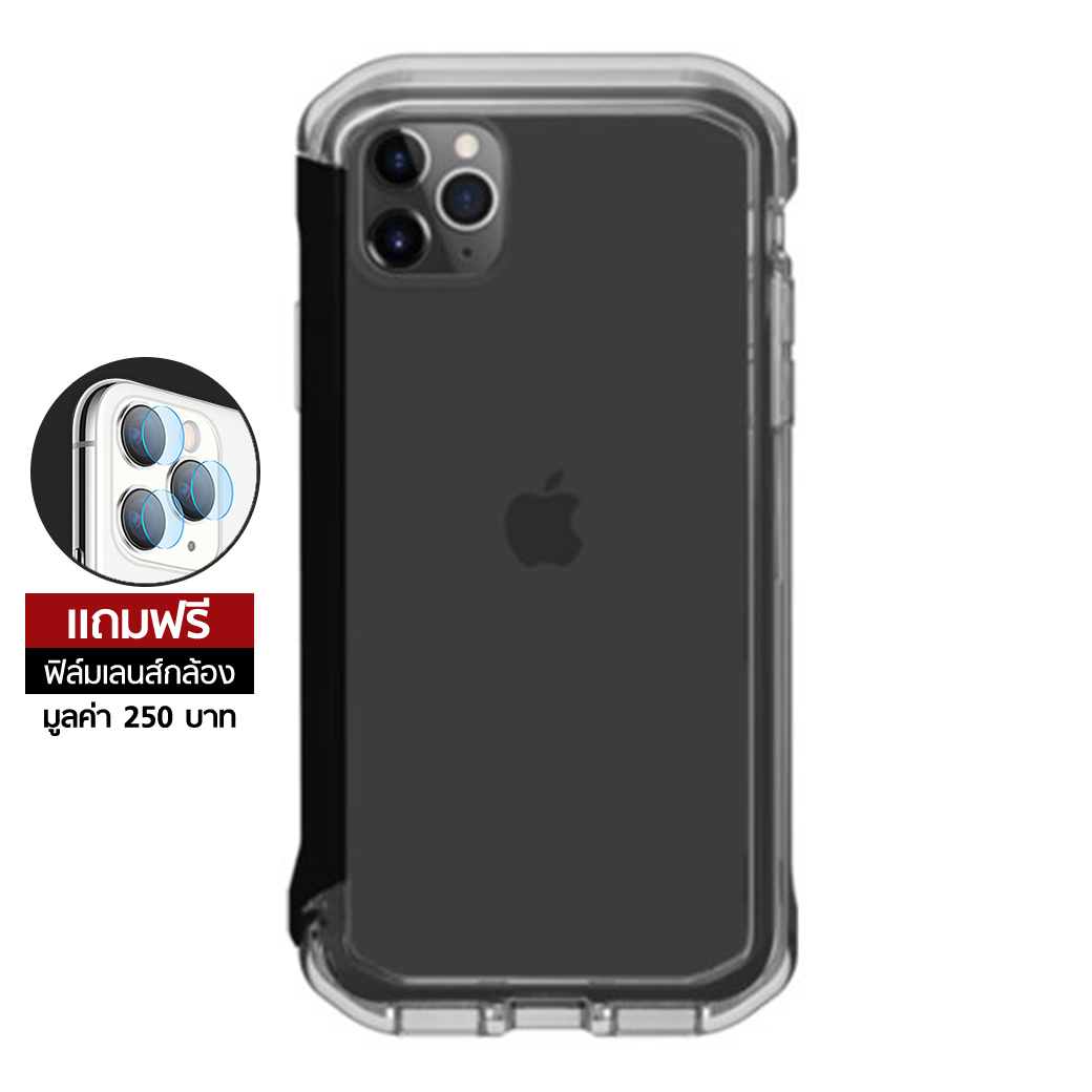 Element Case Rail for iPhone 11 Pro - Clear/Solid Black