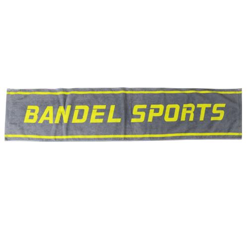 BANDEL SPORTS sports towel GreyxYellow