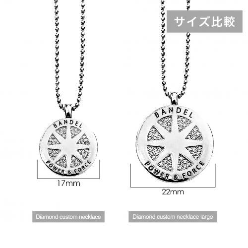 diamond custom necklace large Silver
