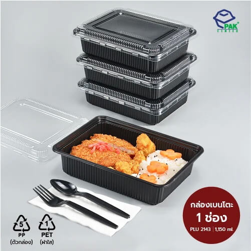 กล่องอาหาร 1 ช่อง PP ดำ (S-401สูง) + ฝา PET (1,150ml.)