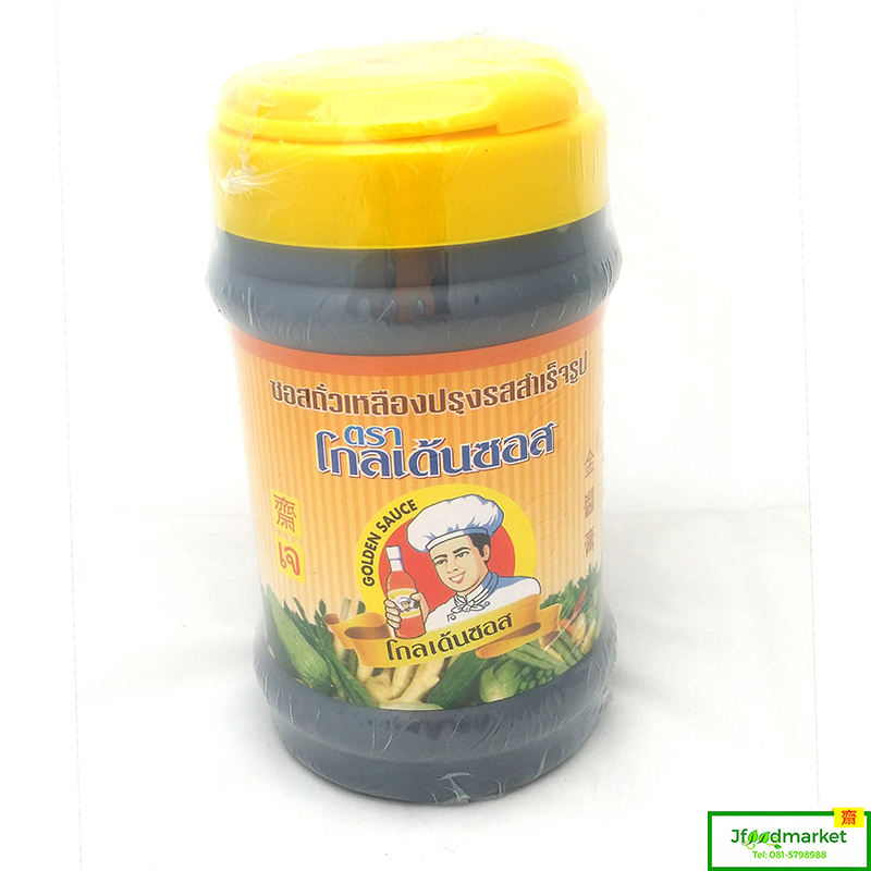 Vegetarian Soy Sauce for stir frying, 500 g. โกเด้นซอส
