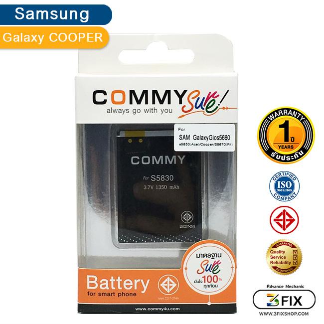 แบตเตอรี่ Samsung Galaxy Ace / Cooper / Gios (S5830 S5660 S7500 S5830i )