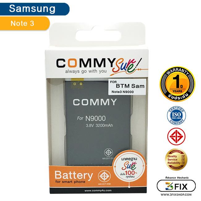 แบตเตอรี่ Samsung Galaxy Note 3 (N9000)