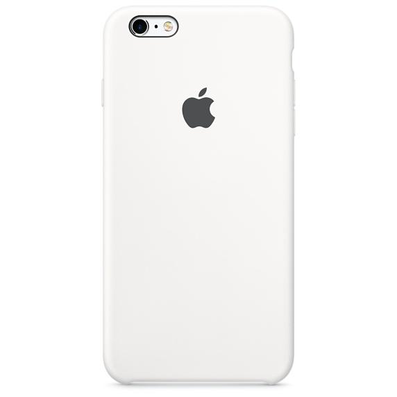 เคสไอโฟน 6 / 6S สีขาว (Original)