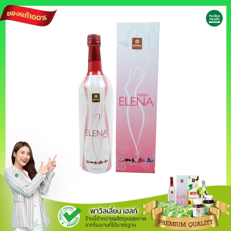Elena Drink เอเลน่า ดริ๊ง ผลิตภัณฑ์น้ำผลไม้และสมุนไพรเพื่อผู้หญิง