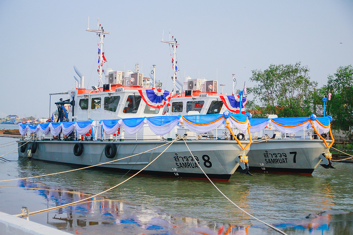HYDROGRAPHIC SURVEY VESSEL