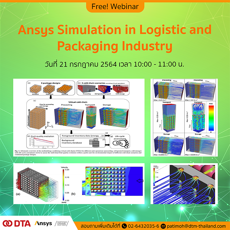 Ansys Simulation in Logistic and Packaging Industry