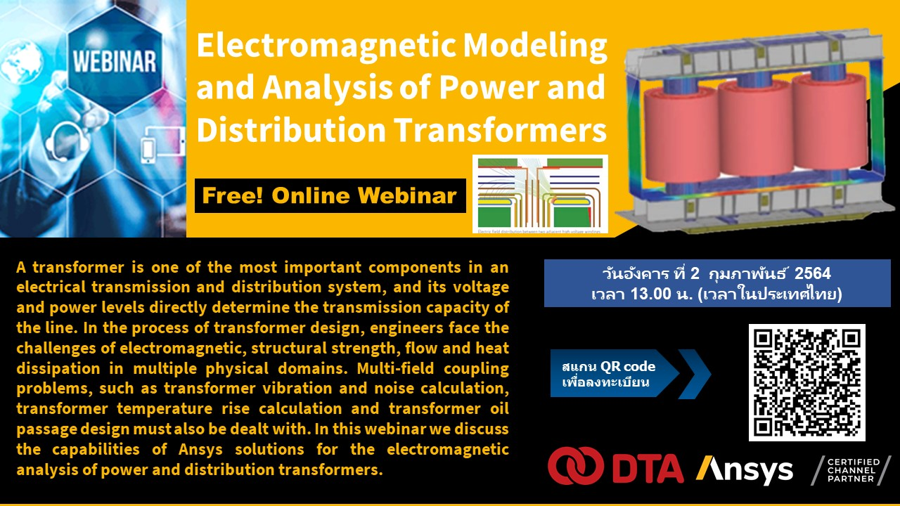 Ansys Webinar : Electromagnetic Modeling and Analysis of Power and Distribution Transformers