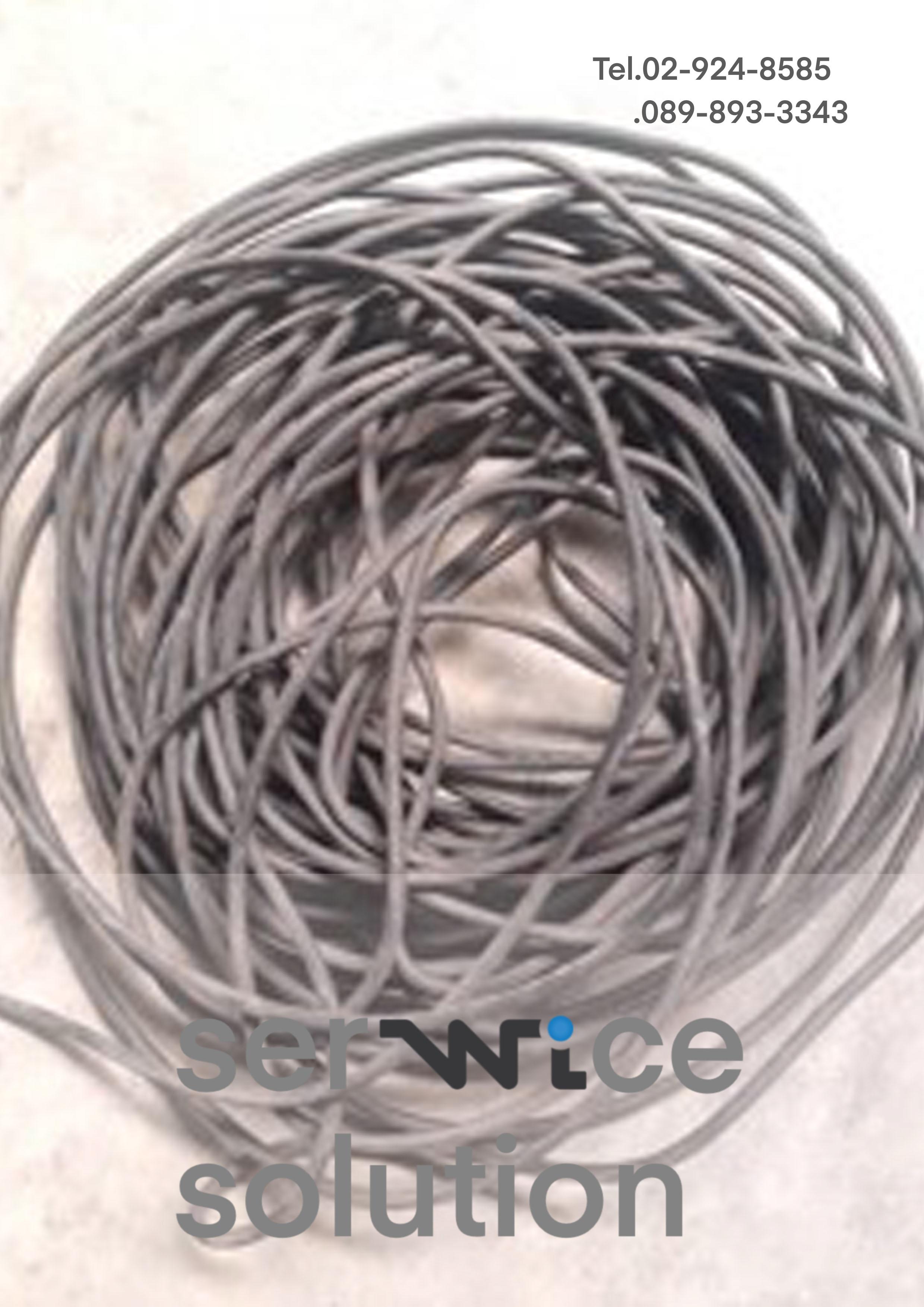60227 IEC 01 (THW)  1X6 SQ.MM. สีดำ [60227 IEC 01 (THW)]