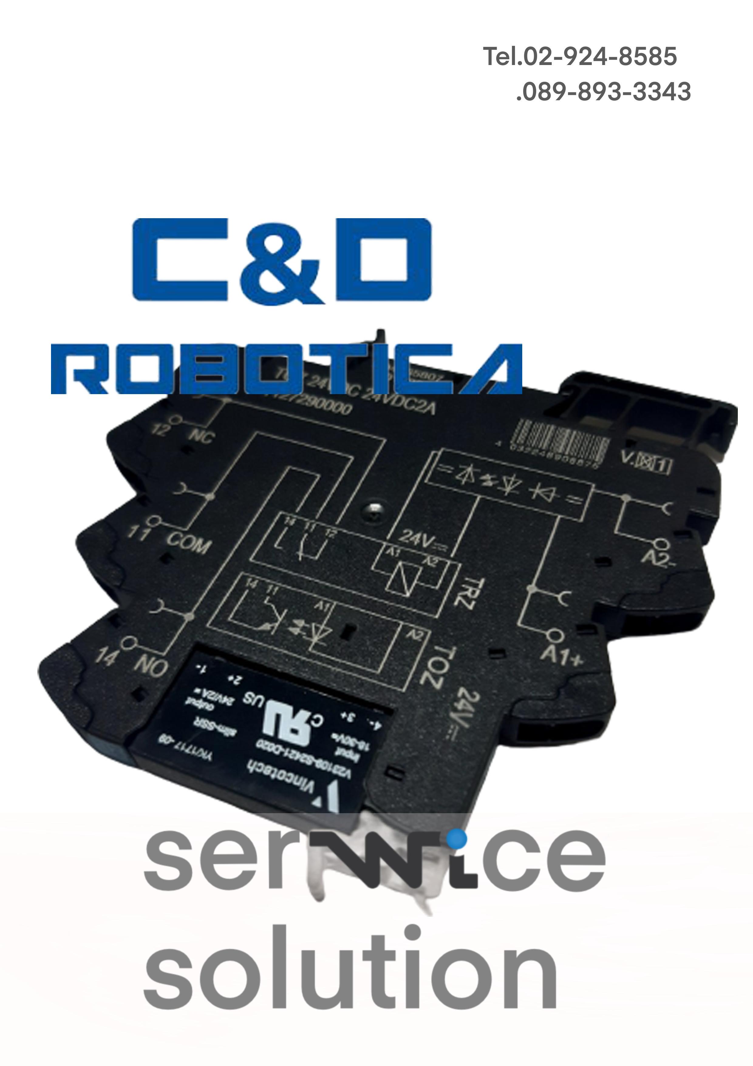 Connector block Module connection [CWI100005]