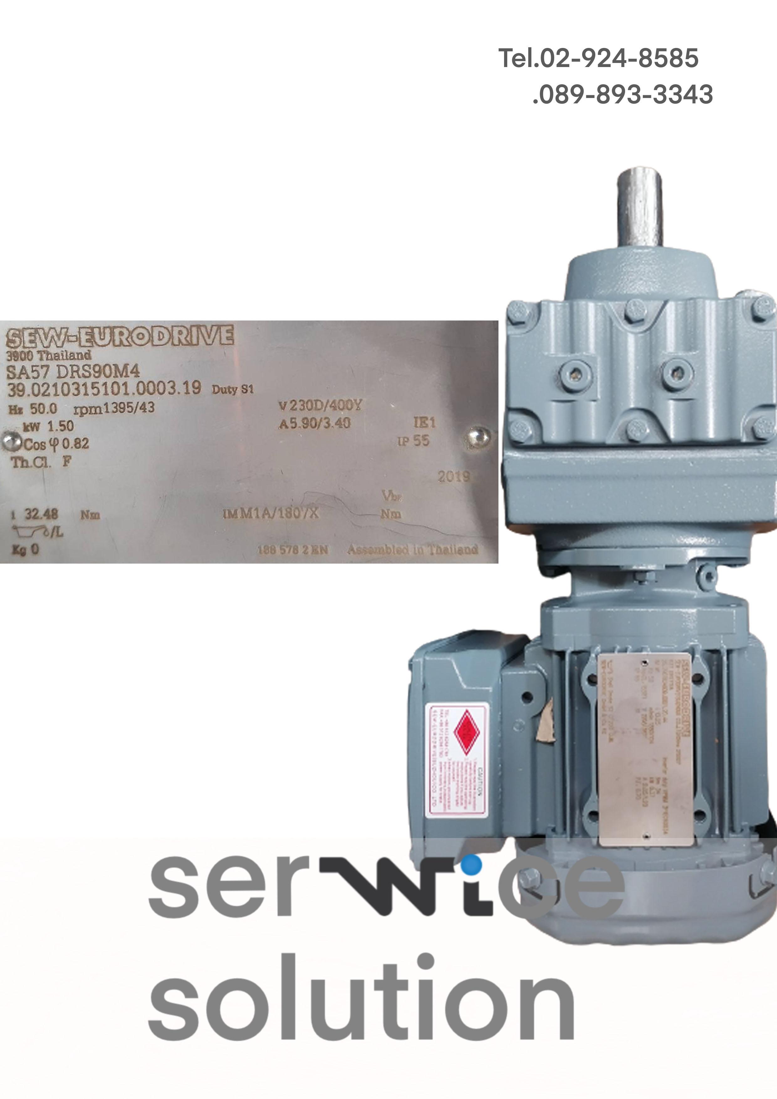 SA57DRS90M4-1.5Kw-48Rpm-M1A-270X-Hollow Shaft35 [MOS-SA57DRS90M4-1.5Kw]