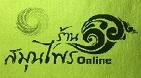 Organicthailand.com