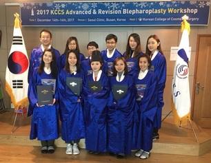 ทำตาสองชั้นที่ไหนดี_แพทย์ผ่านการอบรมจากประเทศเกาหลี