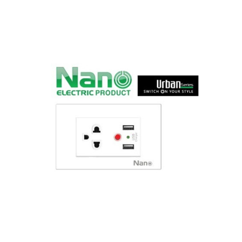 ชุดปลั๊กไฟ USB Charger 2.1A ชาร์ตมือถือ หน้ากาก 3 ช่อง พร้อมเต้ารับเดี่ยวมีกราวน์และม่านนิรภัย+USB ยี่ห้อ Nano CP05U-W