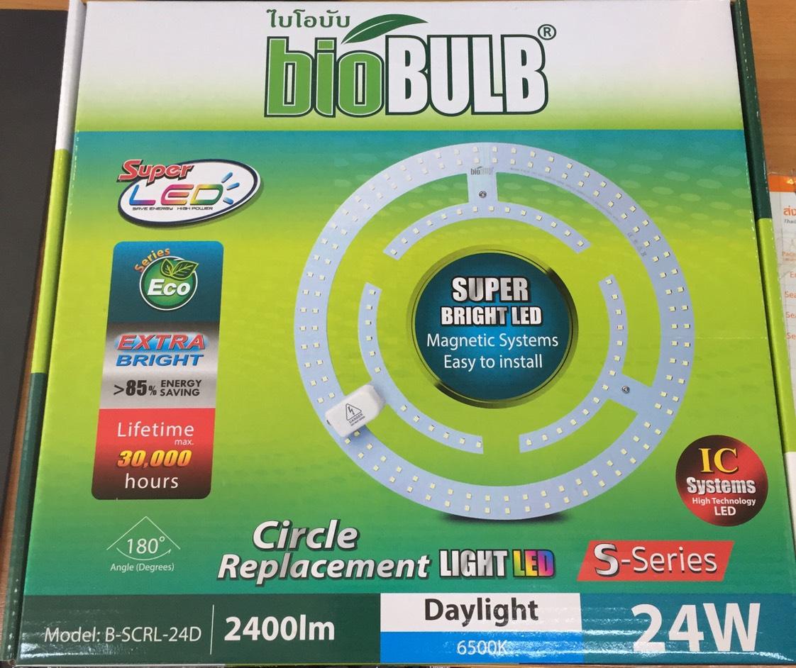 หลอดไส้กลม BioBulb