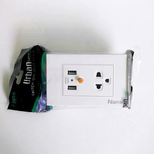 ปลั๊กกราวน์เดี่ยว+USB และปลั๊กกราวน์คู่มีม่านนิรภัยพร้อมฝา NANO