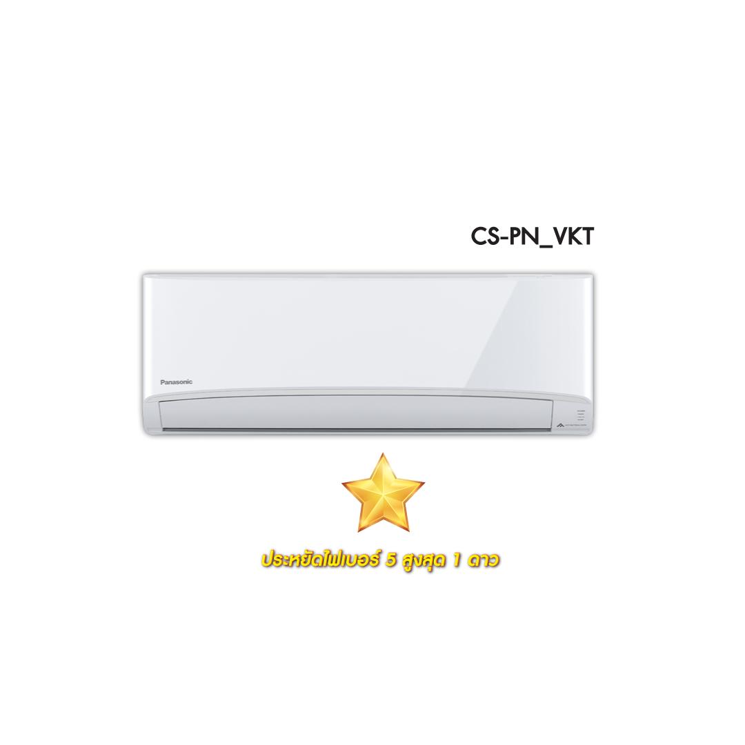 Panasonic non-inverter #5* (CS-PN_VKT)