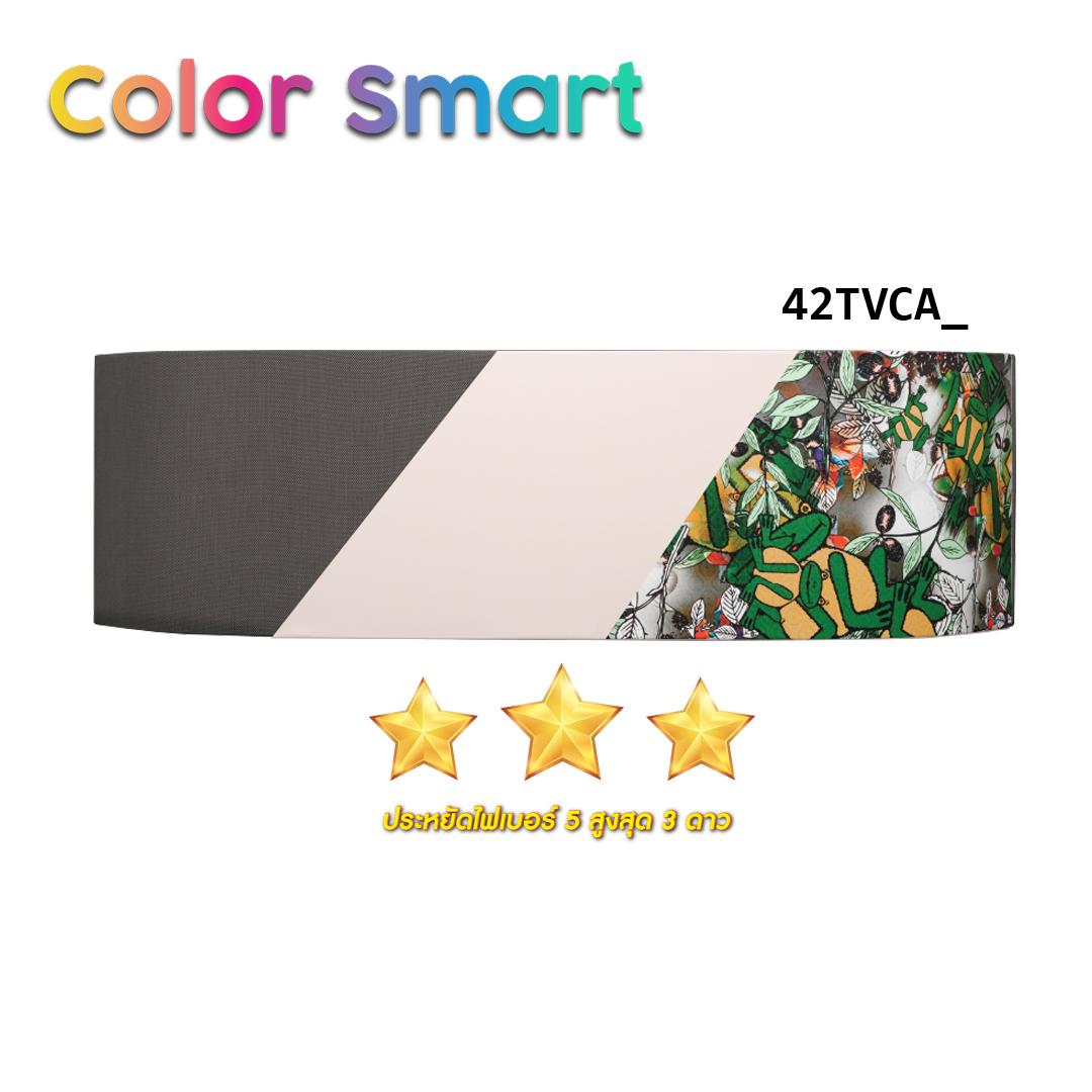 Carrier Inverter Color Smart (42TVCA_)