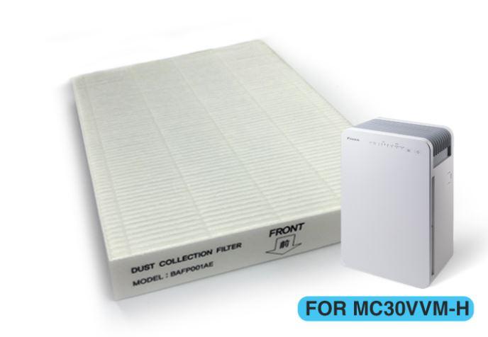 Daikin HEPA Filter for MC30VVM-A/H