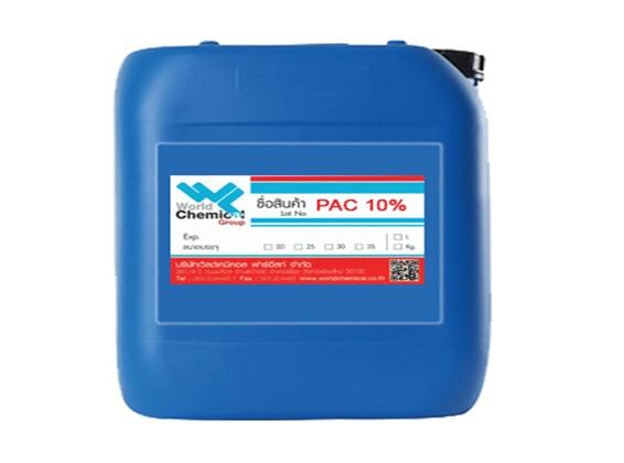 PAC น้ำ 10%