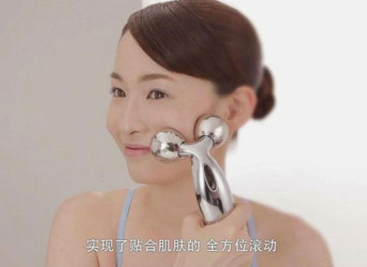 3D massage roller / silver color / for face and body