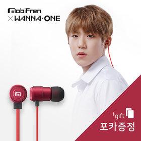 WANNA-ONE Earphone MobiFren Bluetooth Earphone MFB-E3100