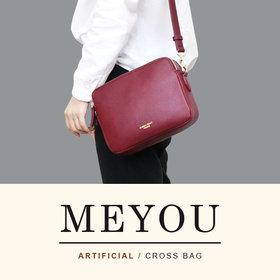 [MEYOU] Artificial / Cross Bag