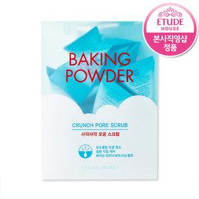 Etude Baking Powder Crunch Pore Scrub