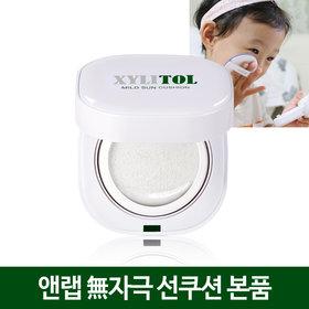 andlab Baby sun Creams Cushion Compact Powder SPF50 15g