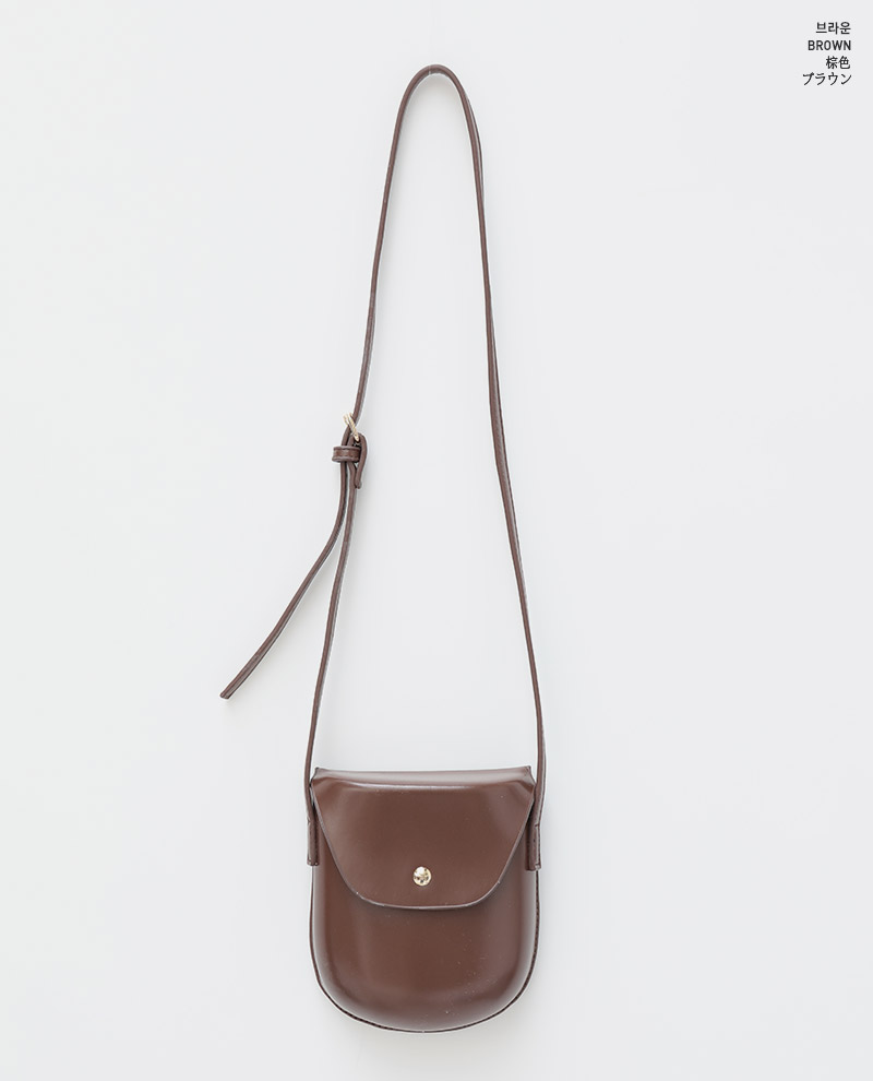 Small And Cute Shoulder Bag