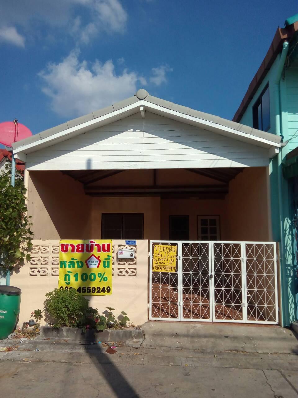 Sold Out ขายทาวน์เฮ้าส์  หมู่บ้านเพชรงาม ตำบลแพรกษาใหม่ สมุทรปราการ 17.6 ตรว. 1  ชั้น  ปรับปรุงใหม่