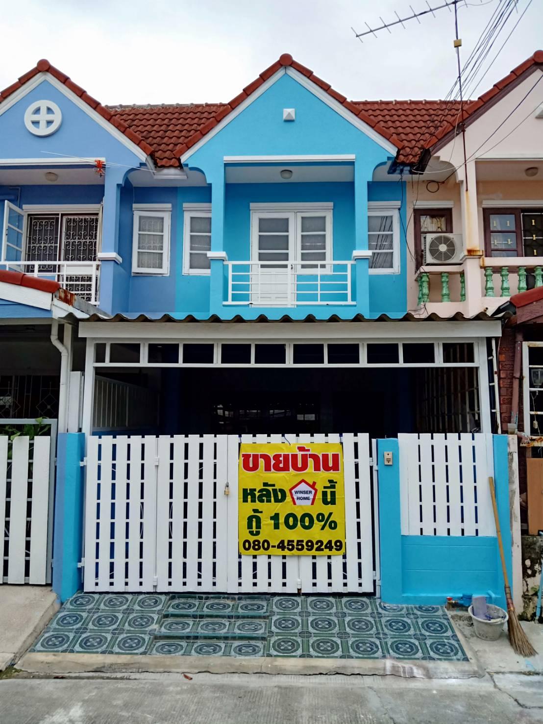 Sold out ขายทาวน์เฮ้าส์ 2 ชั้น หมู่บ้านลลิษา 16 ตรว ซอยมังกร. ตำบลแพรกษา สมุทรปราการ ปรับปรุงใหม่