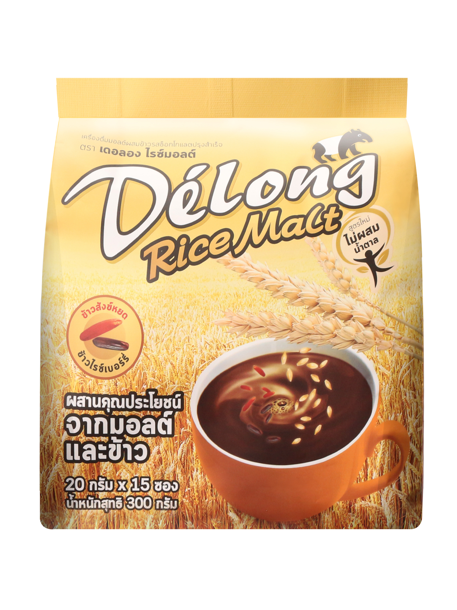 Rice Malt No Sugar