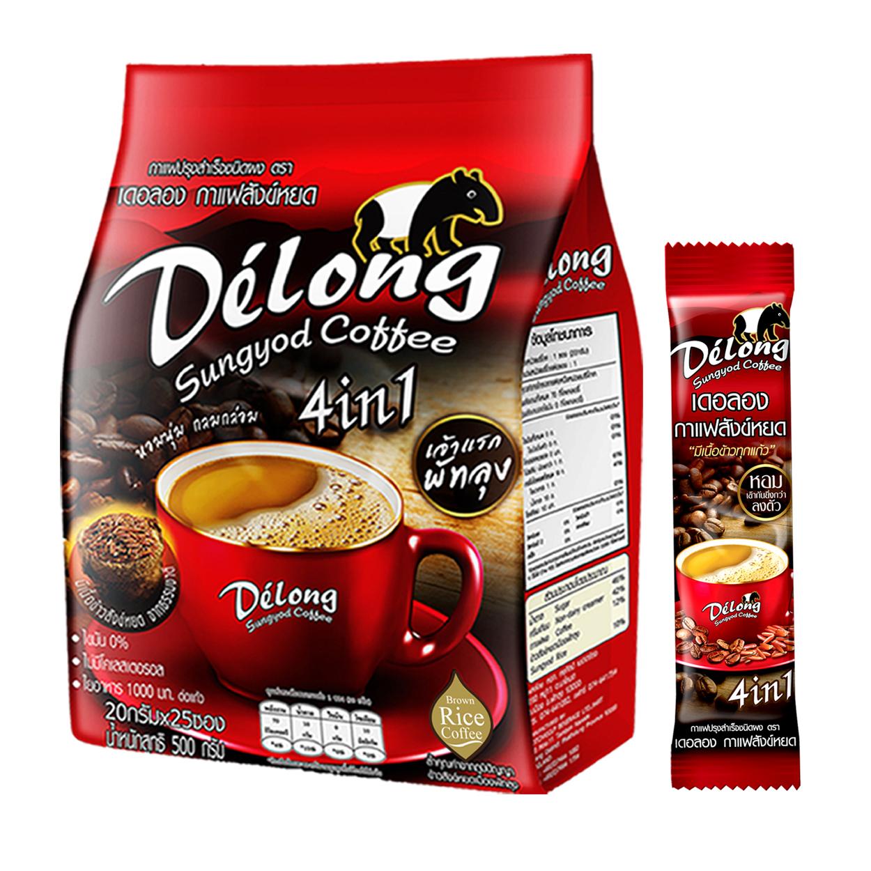 เดอลอง กาแฟสังข์หยด 4in1