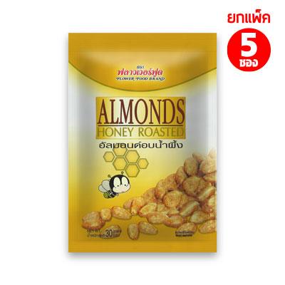 อัลมอนด์อบน้ำผึ้ง 30 กรัม 1 แพค 5 ซอง