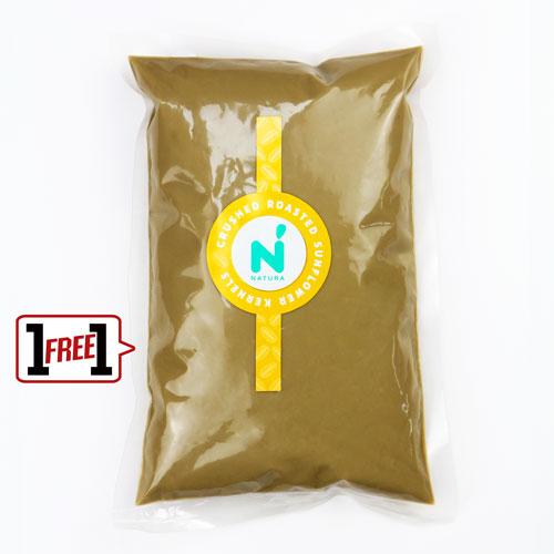 เนเชอร่า ทานตะวันอบบด ขนาด 500 กรัม ( 1 ฟรี 1 )