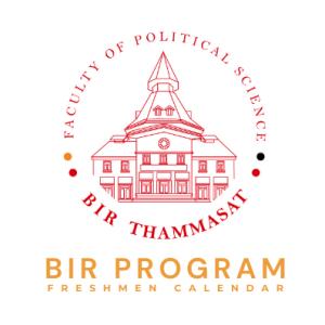 Freshmen Calendar