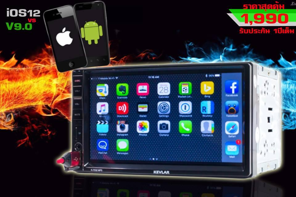 K-7032 (!!!HOTNEW 2 din เชื่อมต่อ IOS 12 & Android 9 ฟังชั่นครบ)