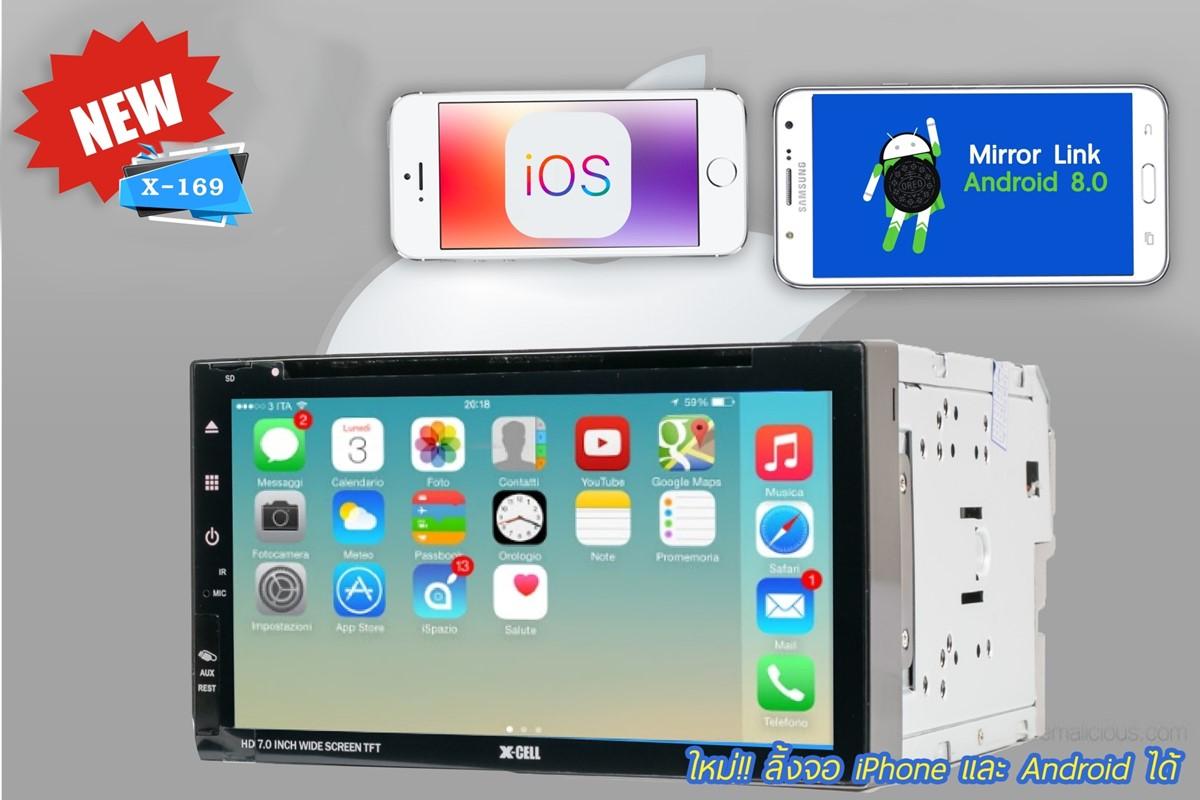 X-169 (ใหม่!!! เชื่อมต่อได้ทั้ง iOS และ Android)