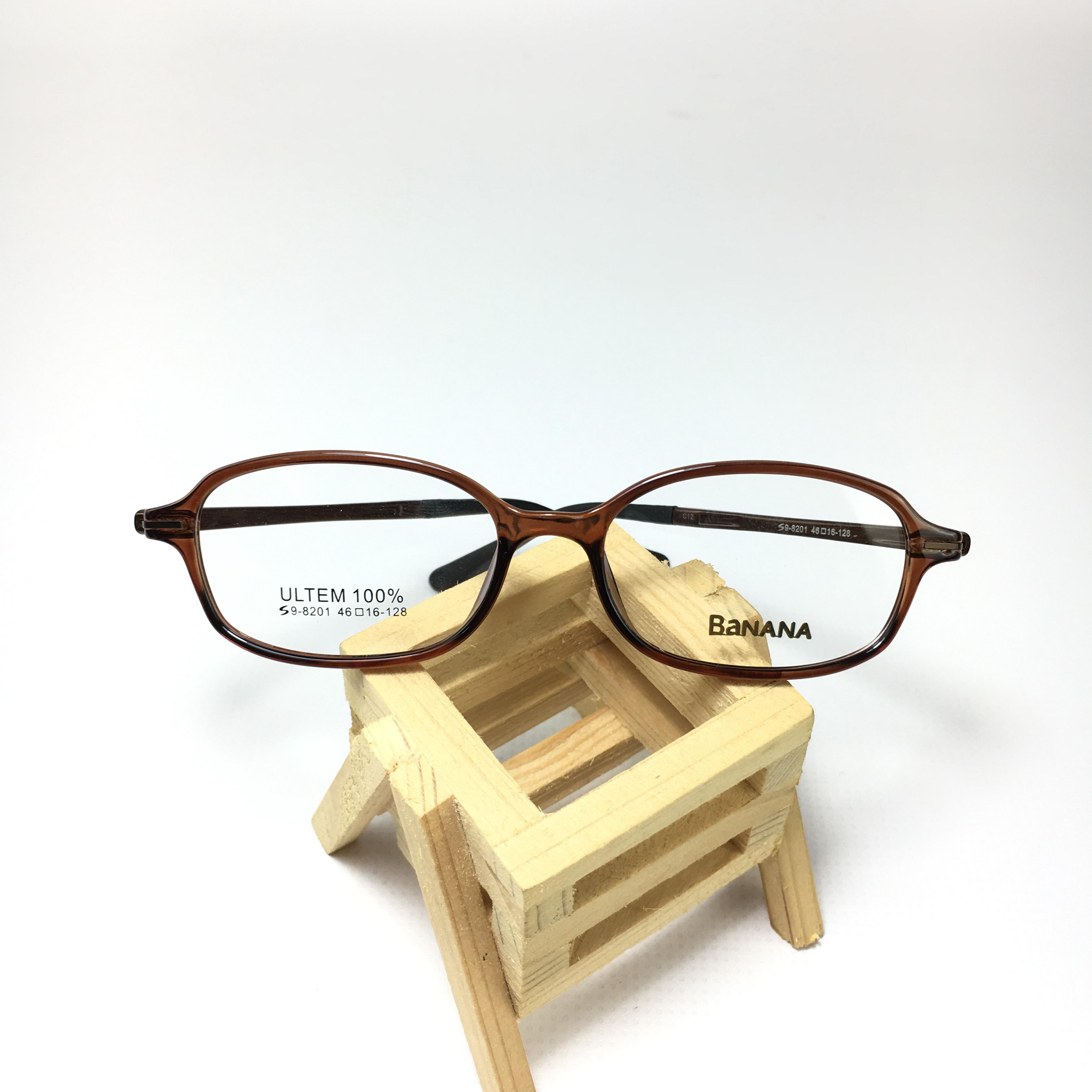 Children glasses