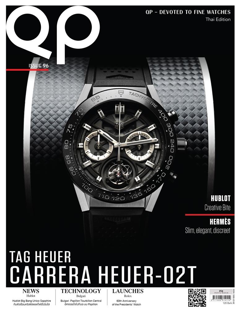 QP MAGAZINE ISSUE 96