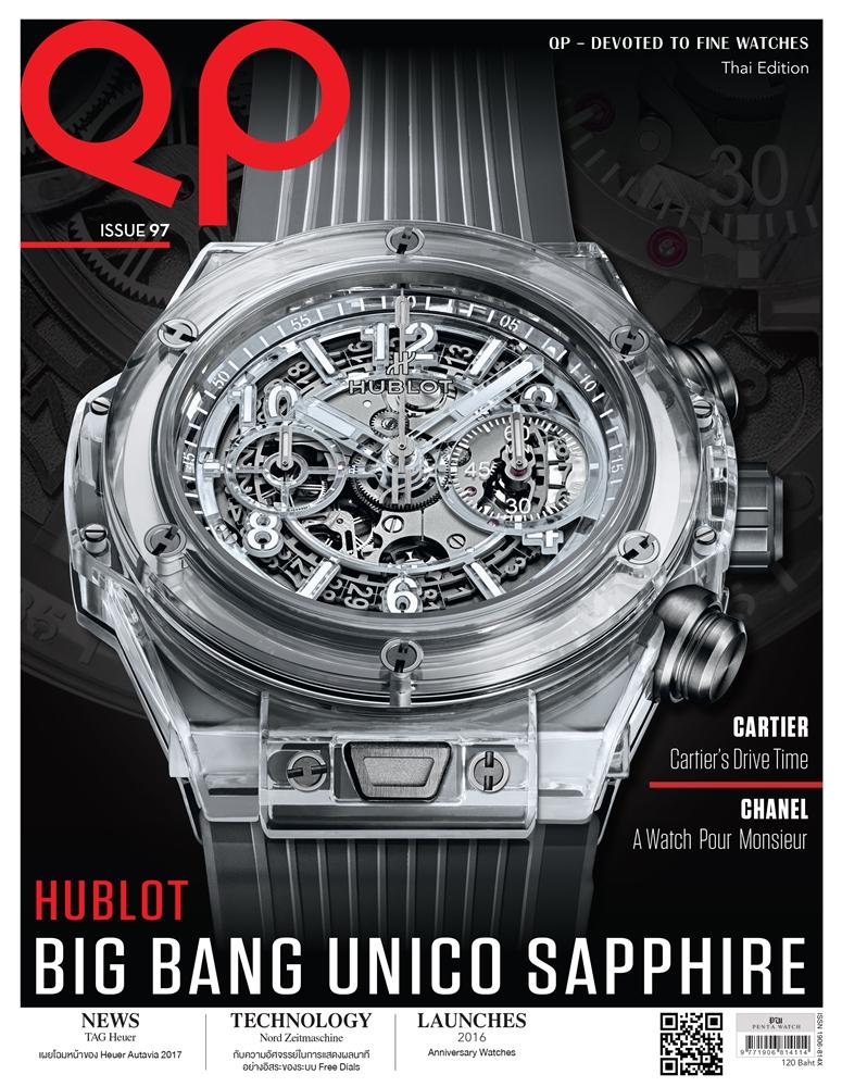QP MAGAZINE ISSUE 97