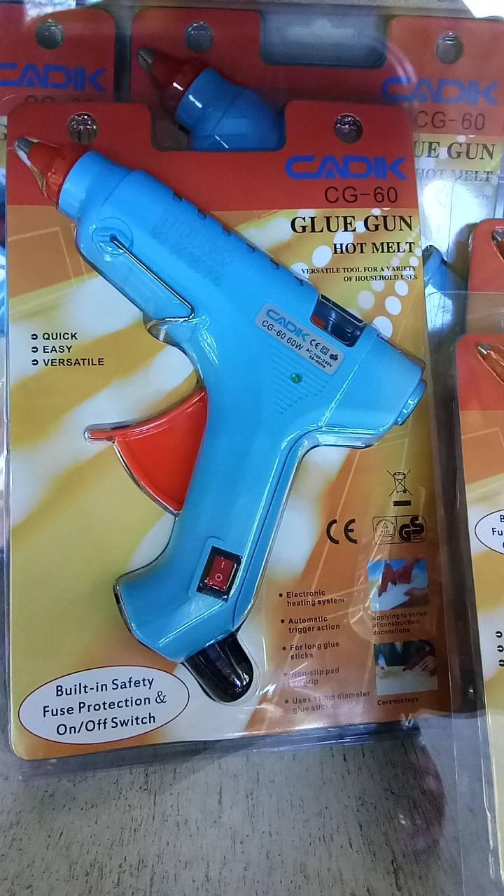 ปืนกาวร้อน CADIK 60W