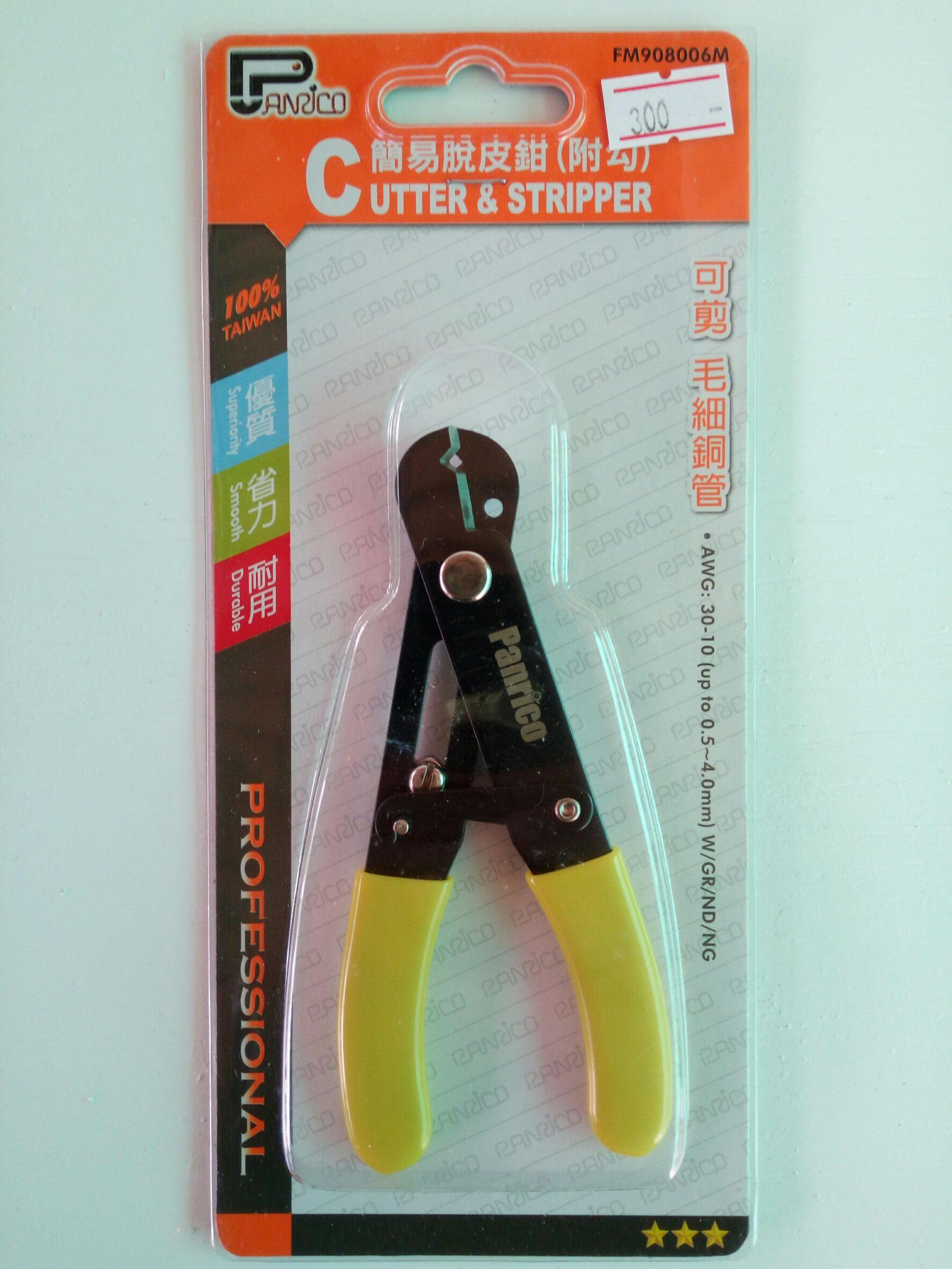 Cutter & Stripper Made in Taiwan