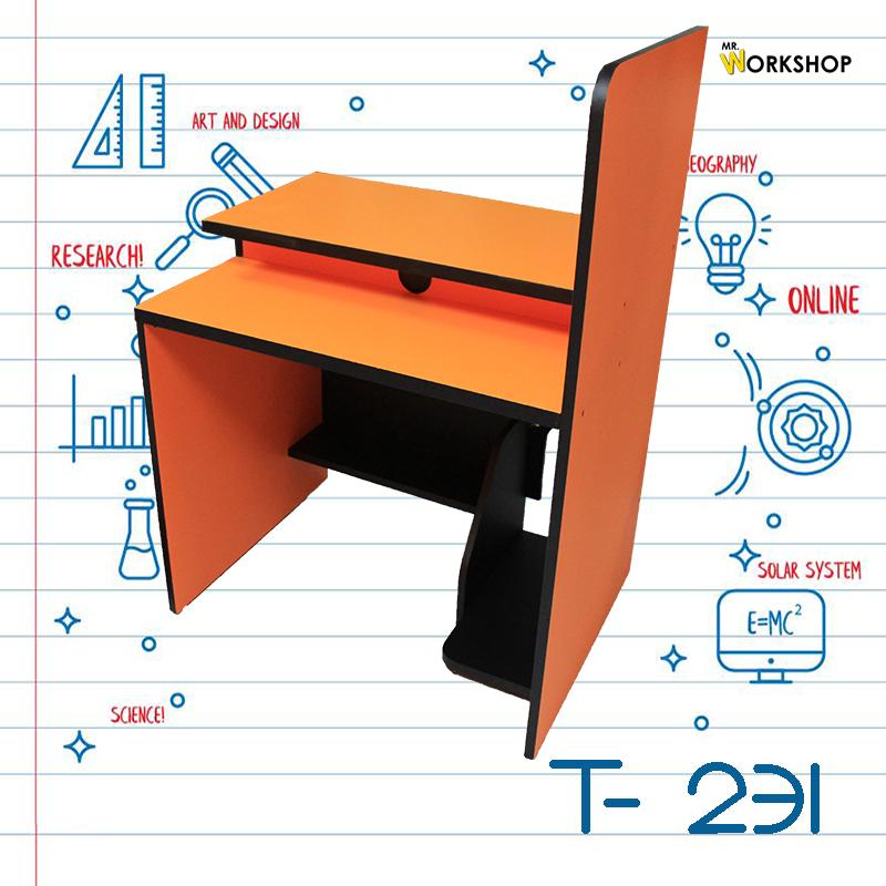 โต๊ะคอมพิวเตอร์ฉากกั้น T-231