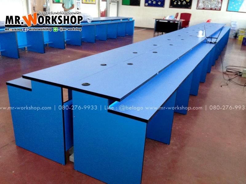 โต๊ะโรงเรียน จ.กาญจนบุรี