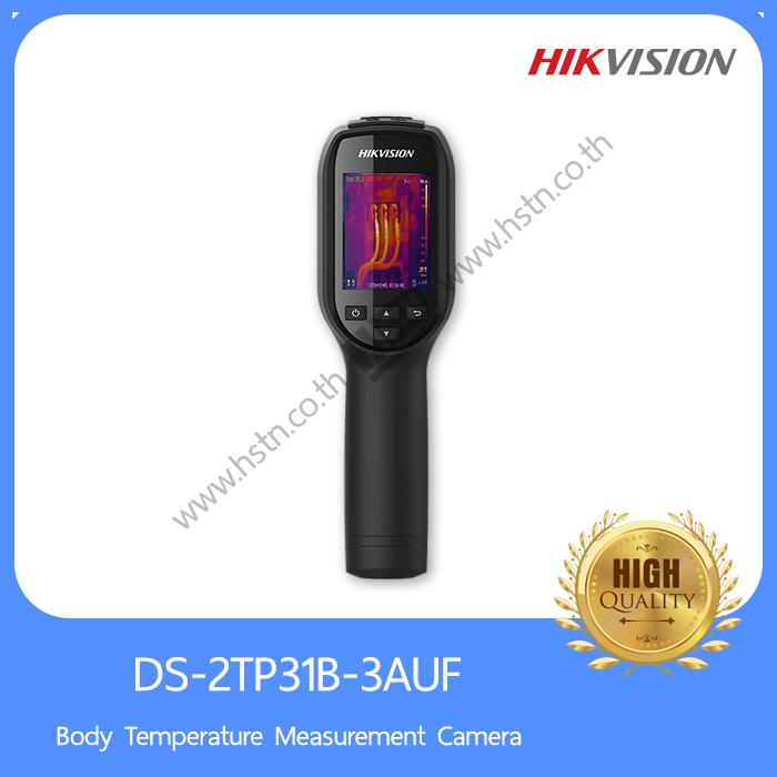 Handheld Body Temperature Measurement Camera