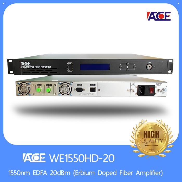 1550nm EDFA 20dBm (Erbium Doped Fiber Amplifier)
