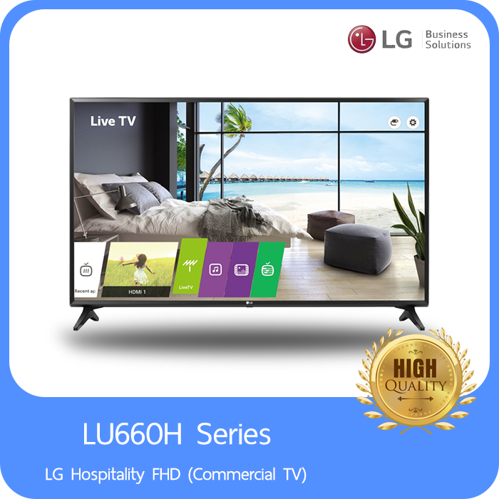 LG  Hospitality FHD (Commercial TV)   LU660H Series